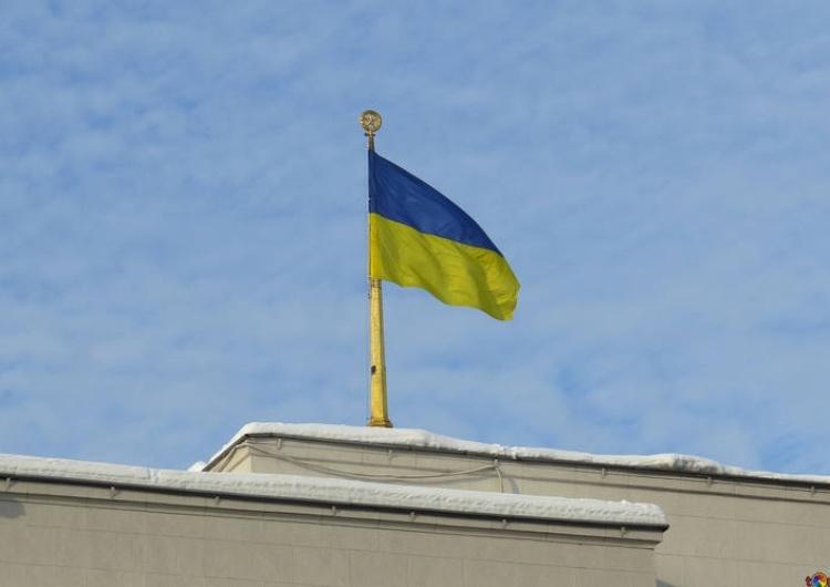 wikimedia commons Ukraiński IPN ma nowego szefa